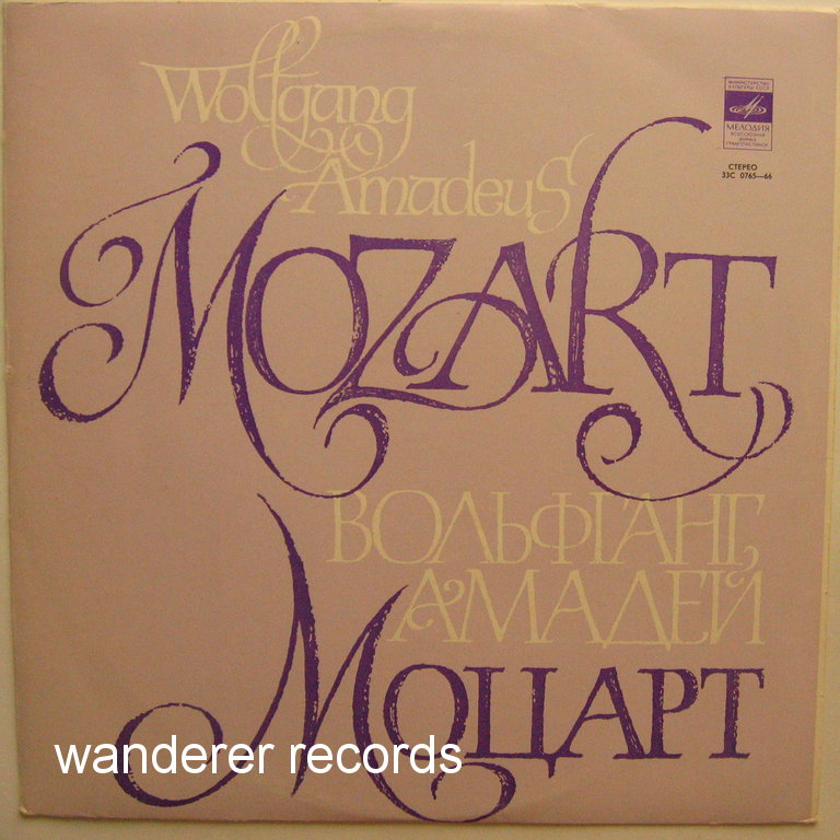 MOSCOW CHAMBER ORCHESTRA - Mozart Symphony 11, Symphony 54, Divertisment n 3.