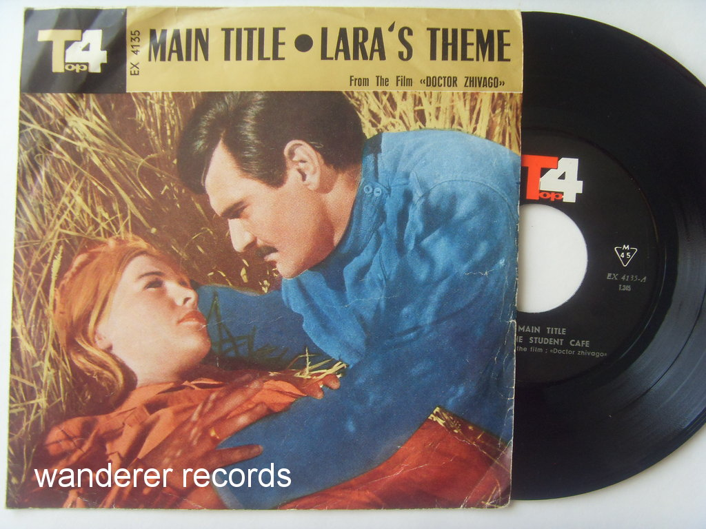 DOCTOR ZHIVAGO SOUNDTRACK RARE IRAN - Iran EP DOCTOR ZHIVAGO SOUNDTRACK, Lara's Theme