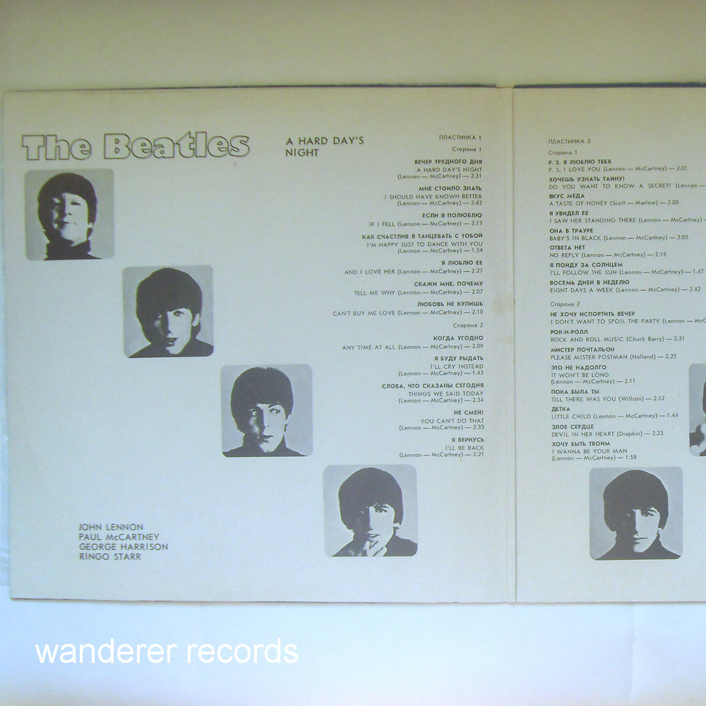 BEATLES - A Hard Day's Night 2LP DOUBLE LP!!!