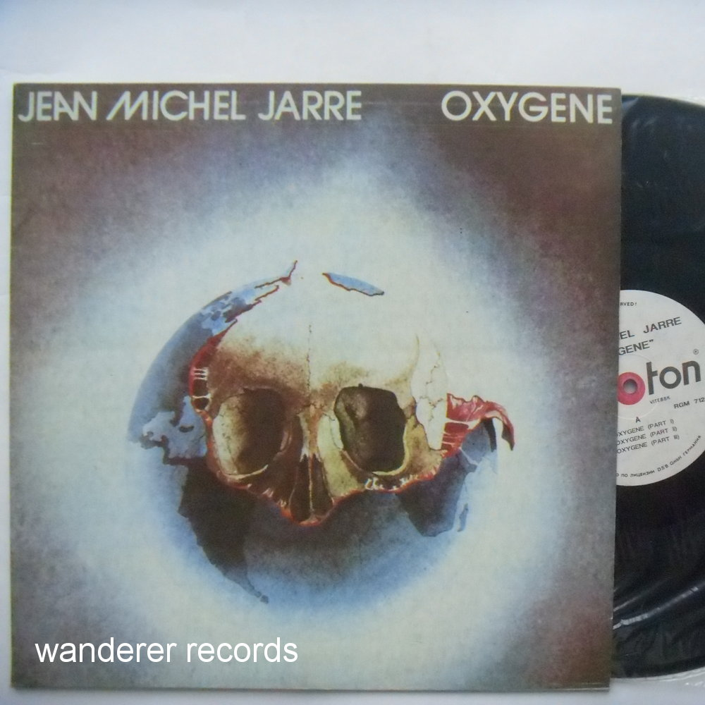Jean Michel JARRE - Oxygene -russian unplayed