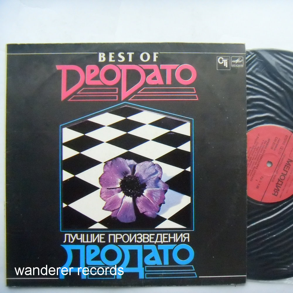 DEODATO - Best Of - russian pressing