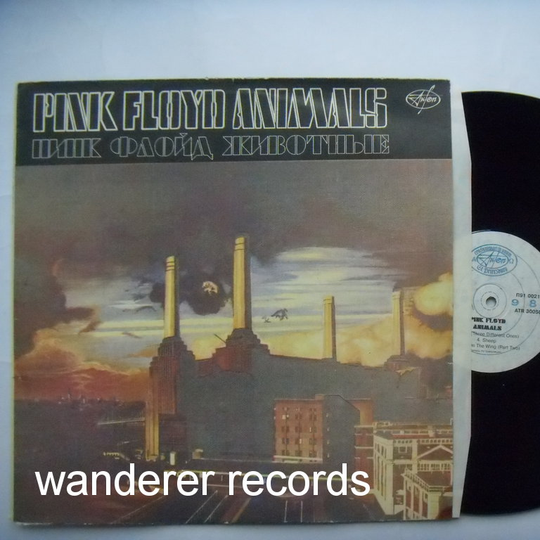 PINK FLOYD - Animals - LP