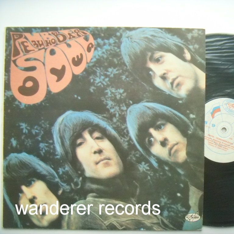 BEATLES - Rubber Soul -closed circle label