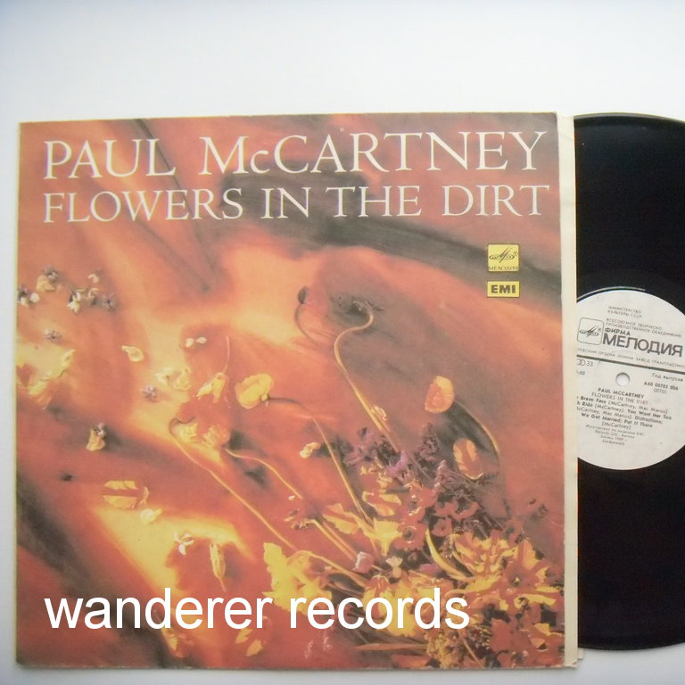McCARTNEY,Paul - Flowers in the Dirt