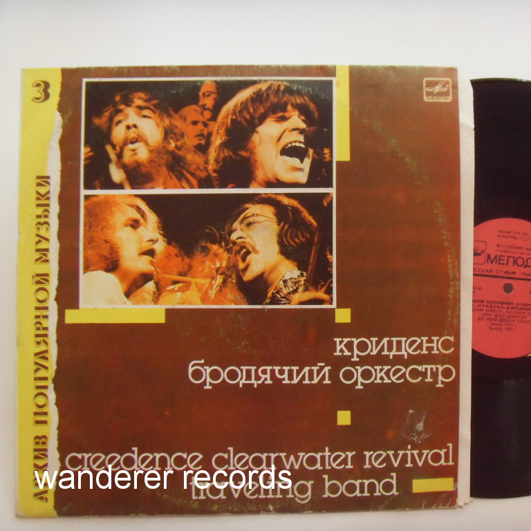 CREEDENCE CLEARWATER REVIVAL - Travelling band UNPLAYED GEORGIAN pres