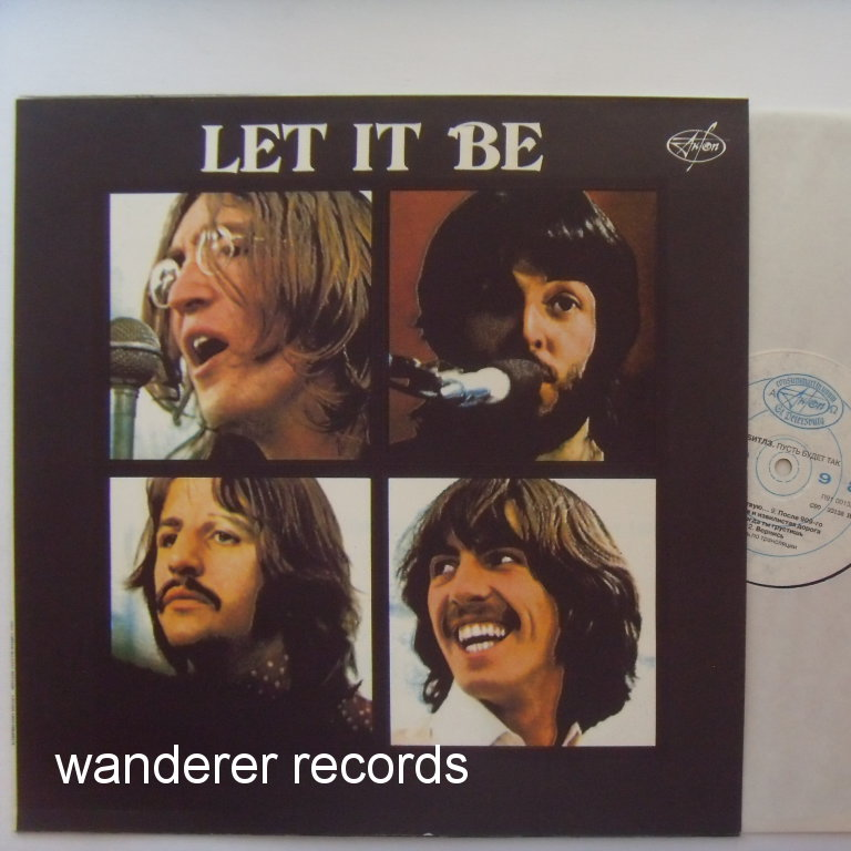 BEATLES - Let it be Russian LP