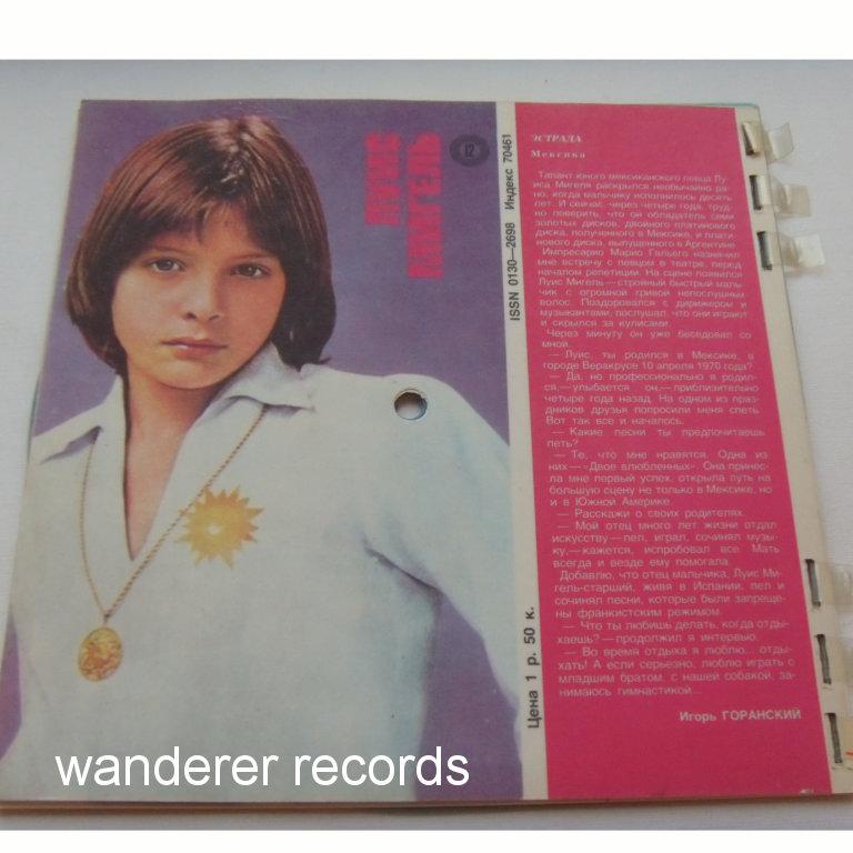 1984 Krugozor Magazine