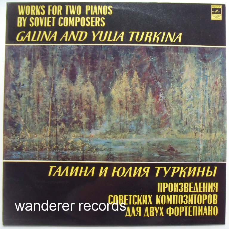 Galina & Yulia TURKINA - Works of Soviet composers for two pianos: Shchedrin, Aroutiunian, Babadjanian, Evseev
