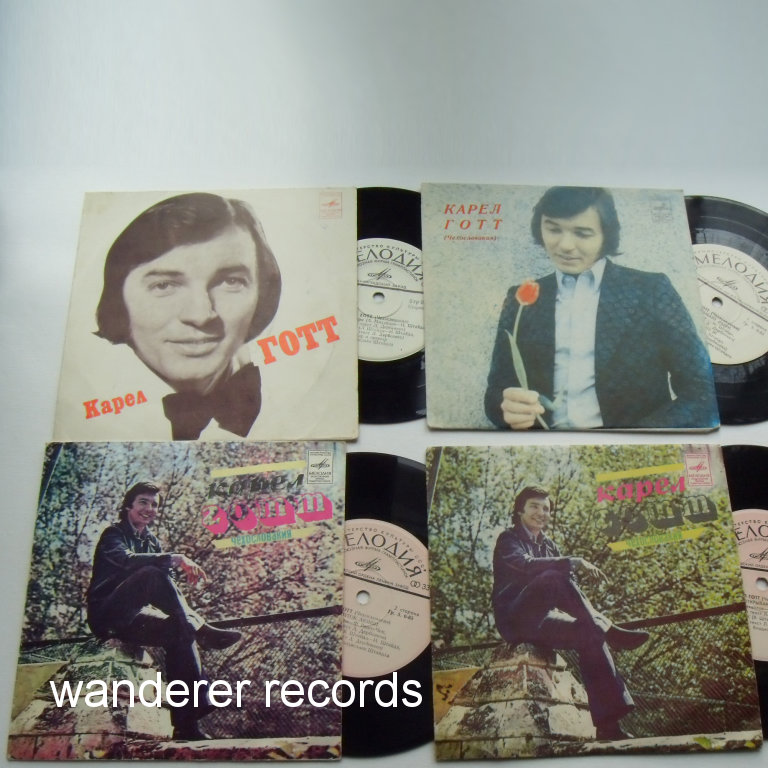 Karel GOTT - 4 Soviet EPs different pressings