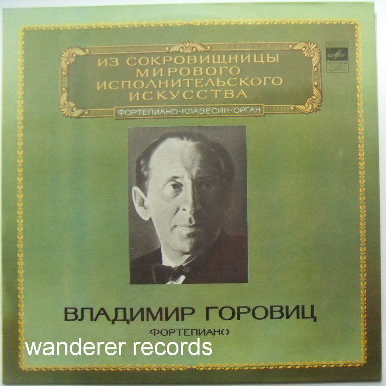 Vladimir HOROWITZ - Chopin Piano sonata No. 2, Mendelssohn Songs without words, Mussorgsky, Prokofiev, Liszt