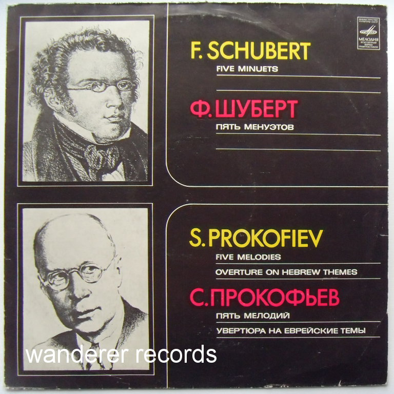 SPIVAKOV, KOPELMAN, SHEBALIN, BERLINSKY, MIKHAILOV, BEKHTEREV - Schubert Five menuets, Prokofiev Five melodies, Overture on Hebrew themes