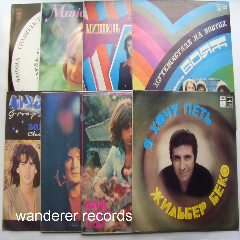 VOYAGE, SARDOU, MYRIAM, SPACE, DUTEIL, LAMA, BECAUD, AZNAVOUR - 8 Soviet made LPs of french pop artists