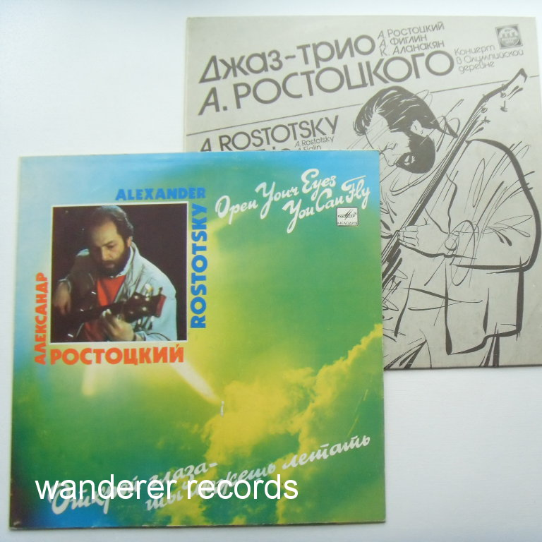 ALEXANDER ROSTOTSKY - Concert in the Olympic village + Open your eyes you can fly 2LPs - 33T x 2