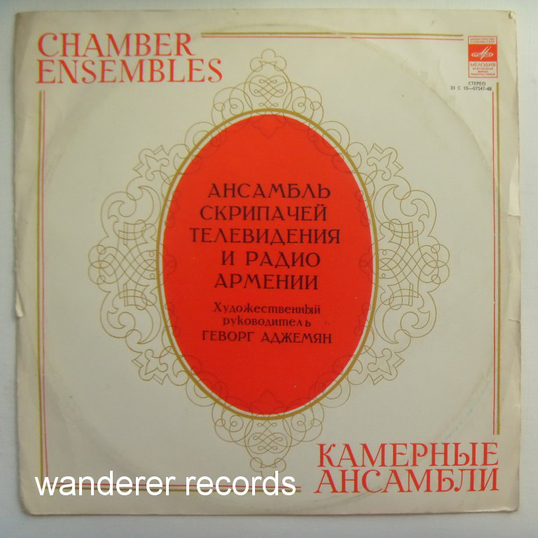 VIOLINISTS  ENSEMBLE OF ARMENIA TV & RADIO - Vivaldi Concerto Grosso op. 3 No.8, Bach concerto for 2 violins & orchestra BWV 1043 rare