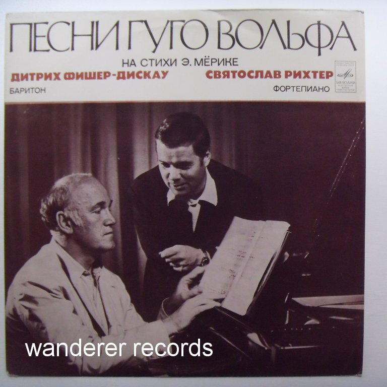 RICHTER, FISCHER-DIESKAU - Hugo Wolf songs UNPLAYED