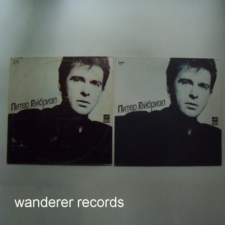 PETER GABRIEL GENESIS - Peter Gabriel - LP made in Georgia + LP made in Russia - LP x 2