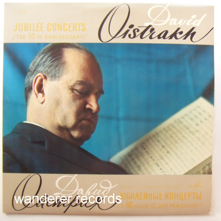 OISTRAKH - Jubilee Concerts 2LP Live in Moscow September 1968