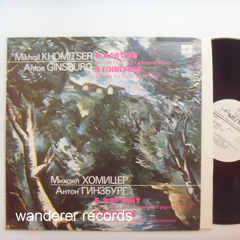 KHOMITSER cello, GINSBURG piano - Martinu, Schnittke sonatas for cello & piano