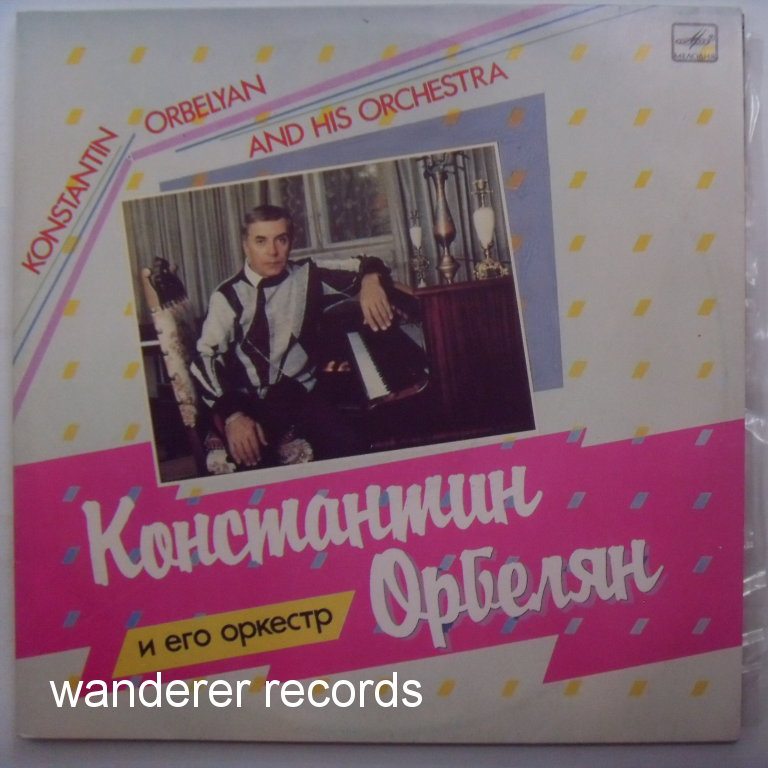 Konstantin ORBELYAN  AND HIS ORCHESTRA - Konstantin Orbelyan and his Orchestra Rare unplayed 2LP