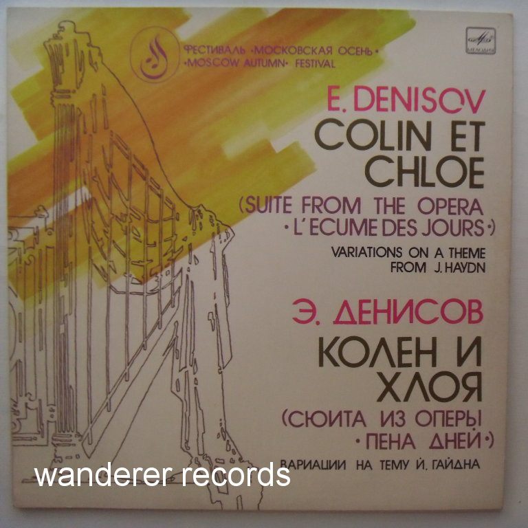 Vasili SINAISKY, Pavel KOGAN, Ivan MONIGHETTI cello - Denisov Colin et Chloe (L ecume des jours), variations on a theme of Haydn.
