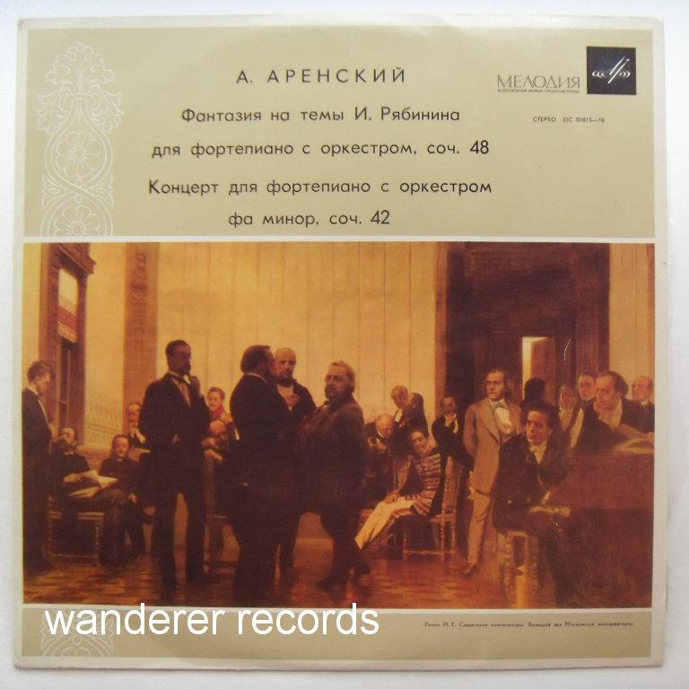 Arensky Piano Concerto No1
