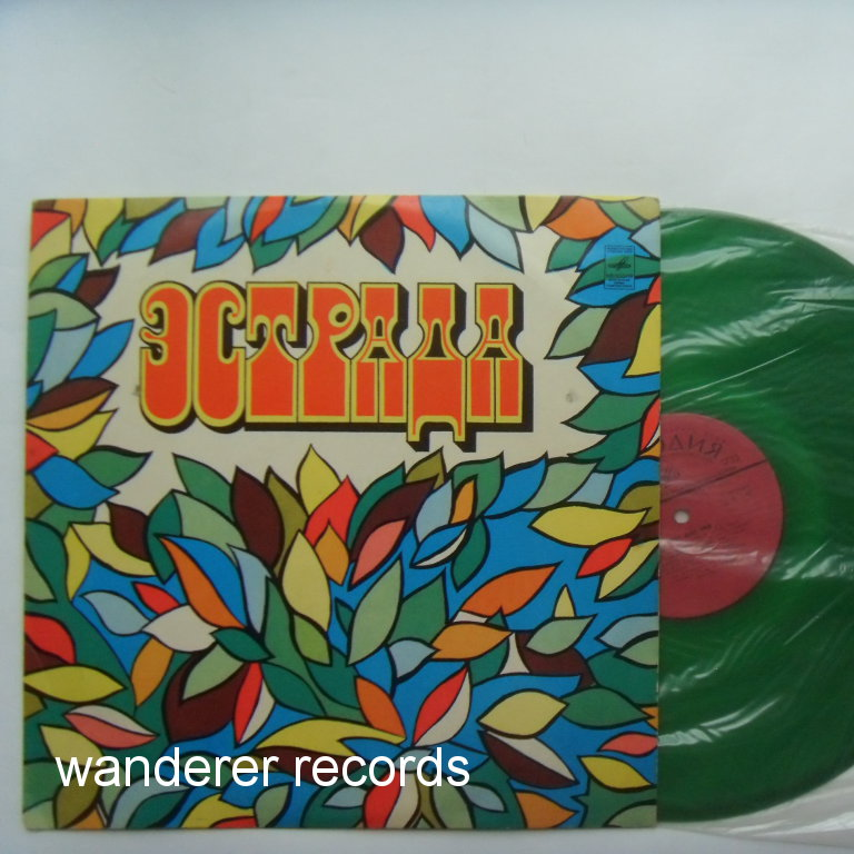 Dean REED - We say Yes Coloured Vinyl