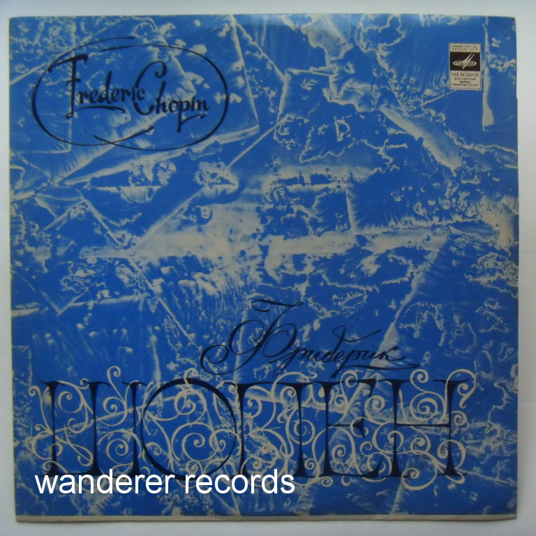 Rudolph KERER - Chopin piano preludes op. 28, 45 - Rare, 1100 only made