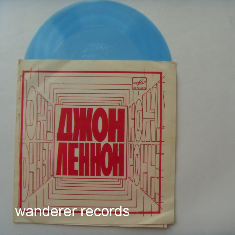 John LENNON - John LENNON Soviet flexi, cover in red