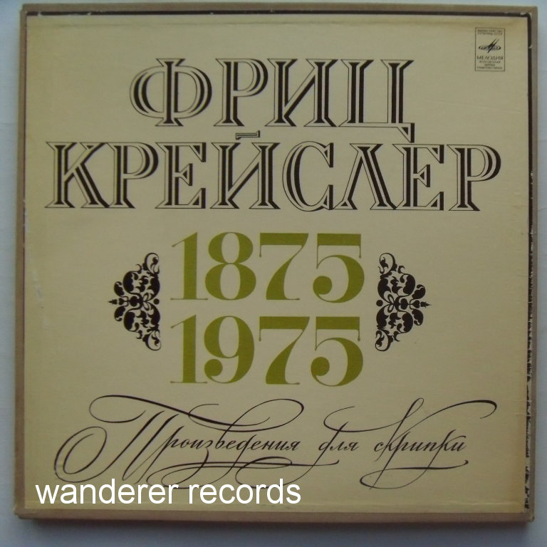 Eduard GRACH - Kreisler Violin works 2LP box set
