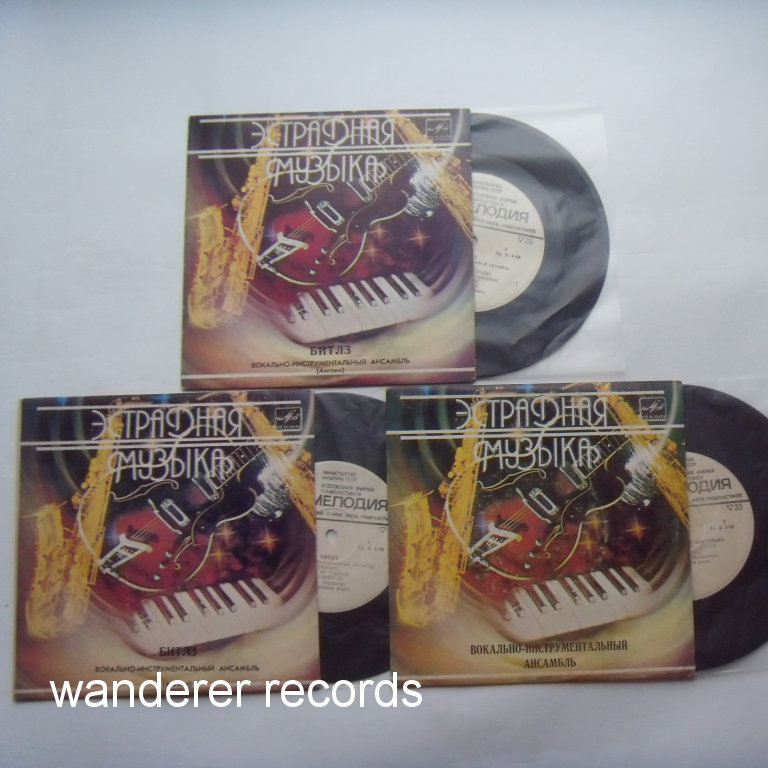 THE BEATLES - Across the Universe, With a little helpfrom my friends, Octopus garden Rare 3EP