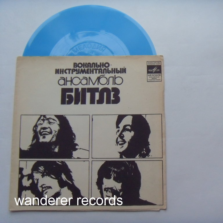 THE BEATLES - Octopus's Garden. Something, Come Together rare Georgian flexi