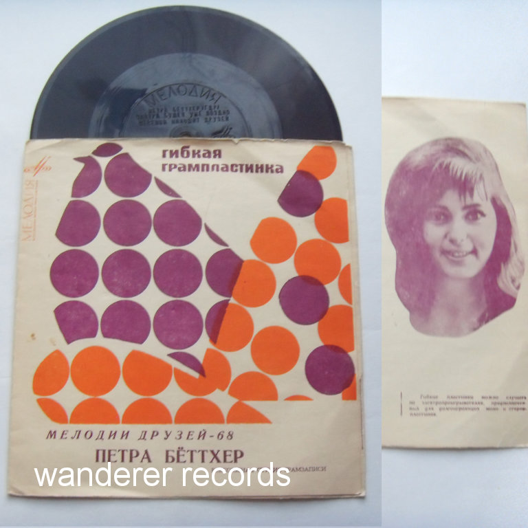 Petra BOTTCHER - Melodies of friends 1968 rare USSR flexi sung in Russian & Deutch