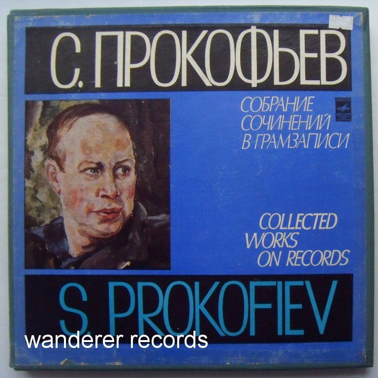 Nikolai PETROV - Prokofiev Collected Works: 9 piano sonatas 4LP box set