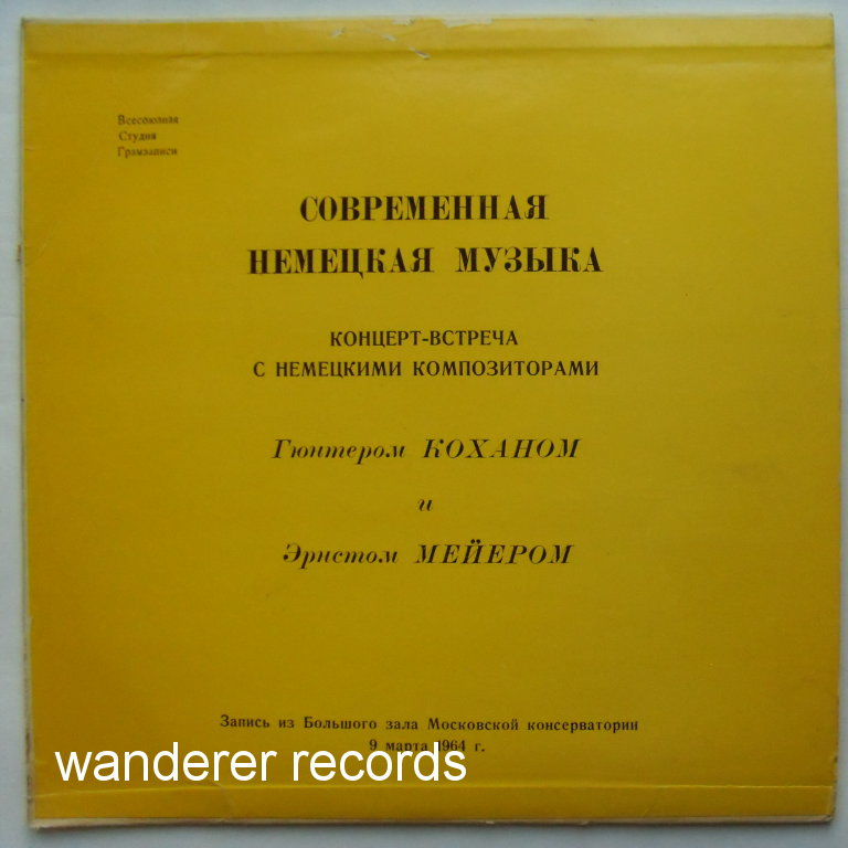 Igor BOGUSLAVSKY, conductor ARANOVICH - Viola concerto & meeting with Gunter Kochan, Ernst Meyer March 9th 1964