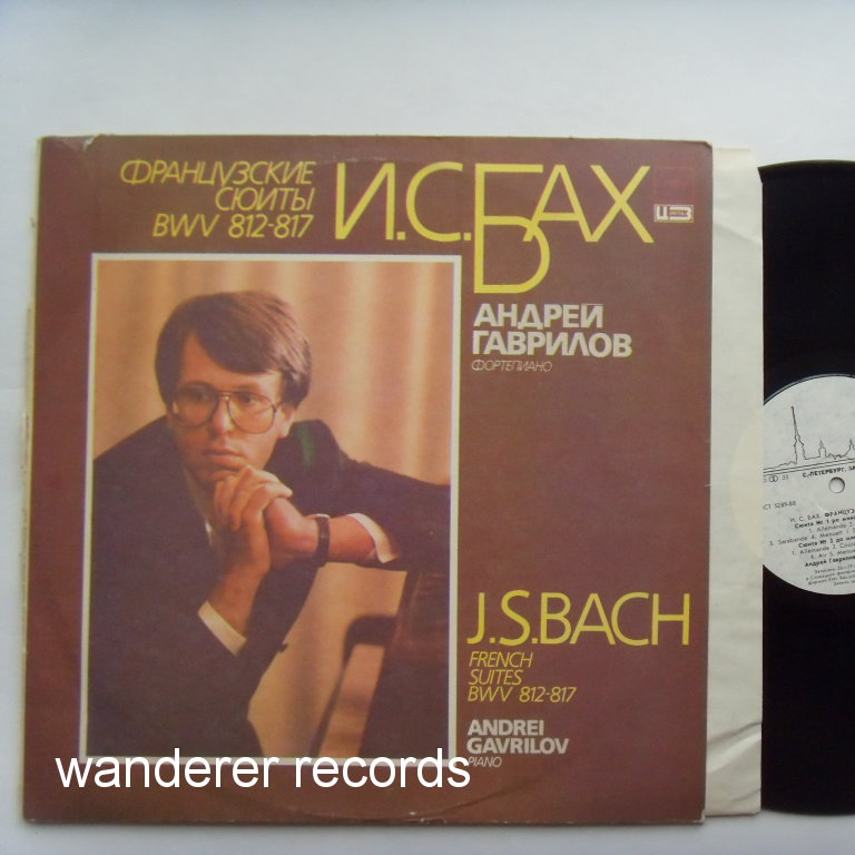Andrei GAVRILOV - Bach French Suites 2LP