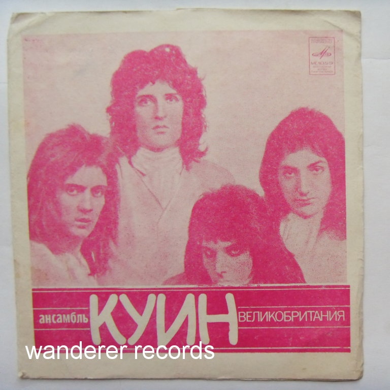 QUEEN - 07895 USSR flexi