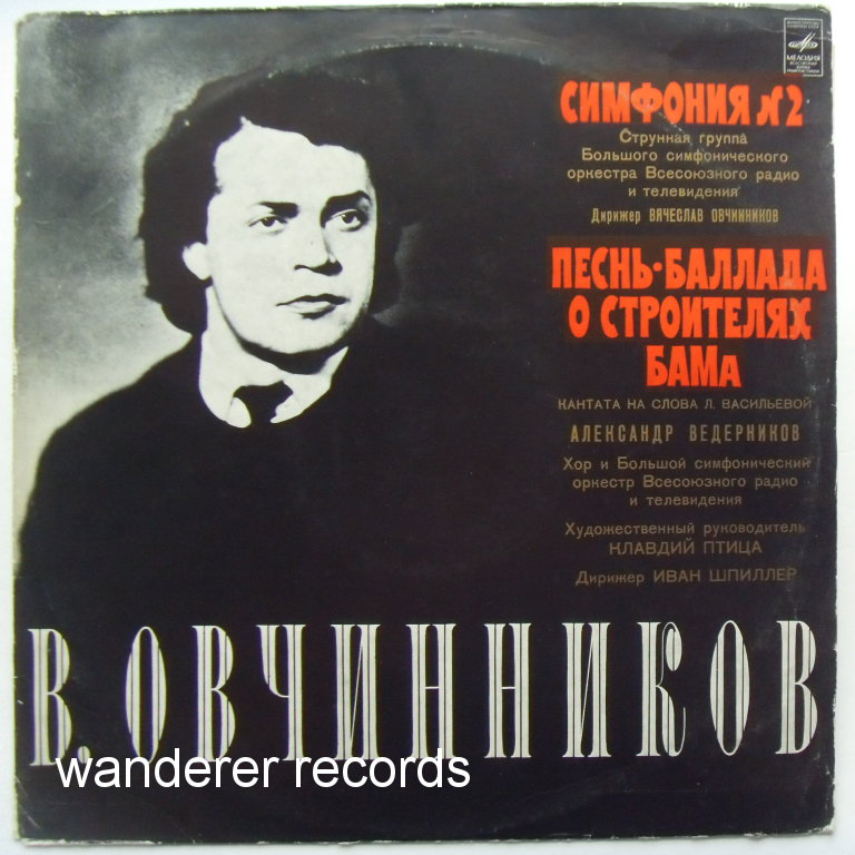 OVCHINNIKOV - Ovchinnikov Symphony No.2, Cantata of BAM (Baikal-Amur railroad) builbers