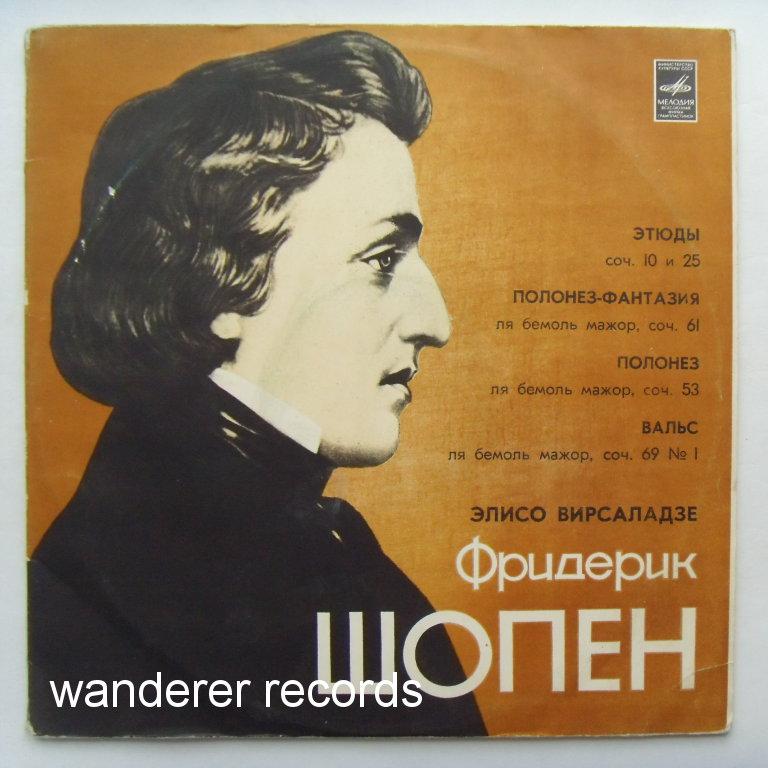 Eliso VIRSALADZE - Chopin Etudes op 10 & 25, Polonaise
