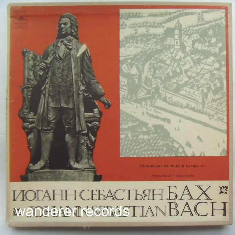 Leonid KOGAN, Karl RICHTER - Bach Sonatas For Violin And Harpsichord 2LP box set