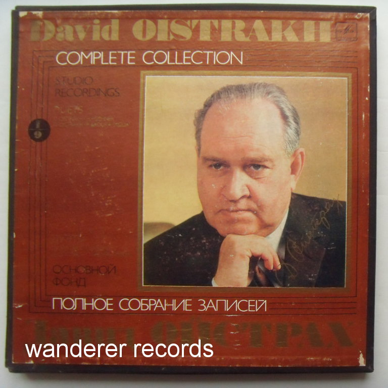 David OISTRAKH - Complete collection I-9, rare box set 5LP