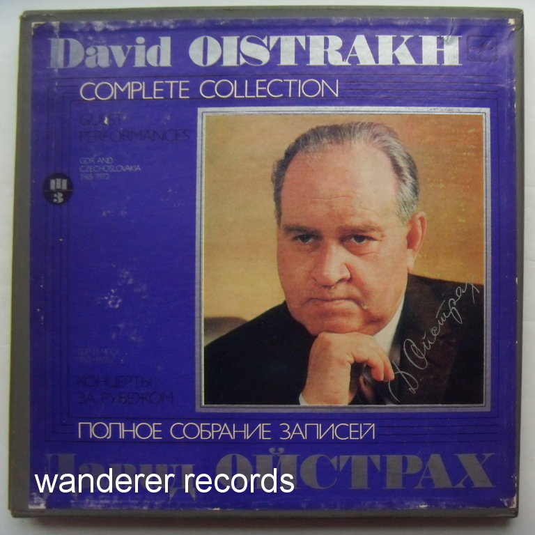 David OISTRAKH - Complete collection III-3, rare box set 5LP