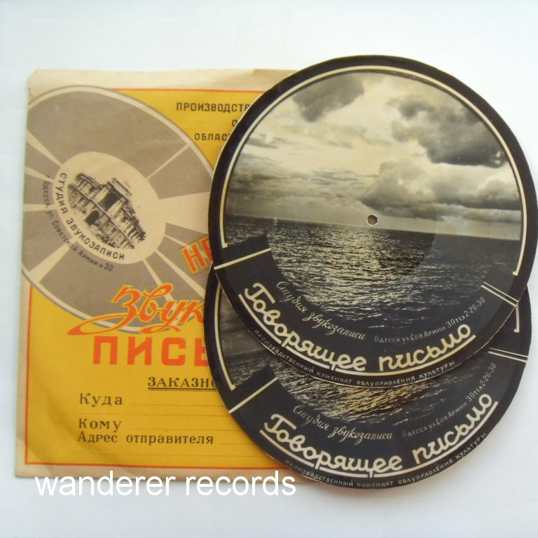 SOKOLOV - 2 x 1961 audio letters (transparent roentgen film with image background) ODESSA