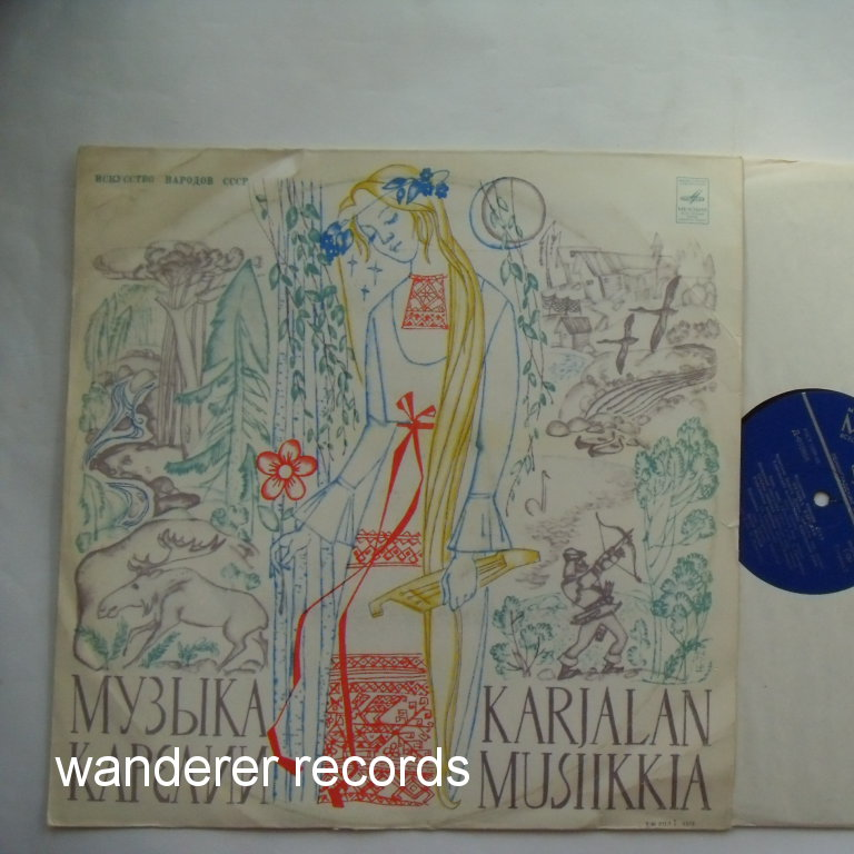 VARIOUS ARTISTS - Music of Karelia - Karjalan Musiikkia RARE ETHNIC LP!