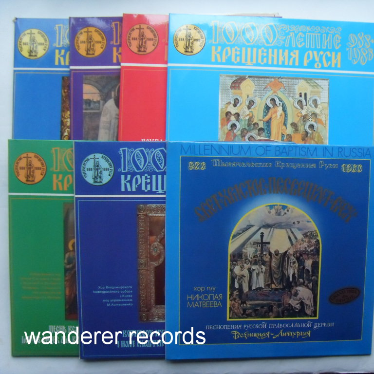 ORTHODOX CHRISTIAN CHOIRS (Russia, Ukraine) - Millenuim of Baptism in Russia 11LP