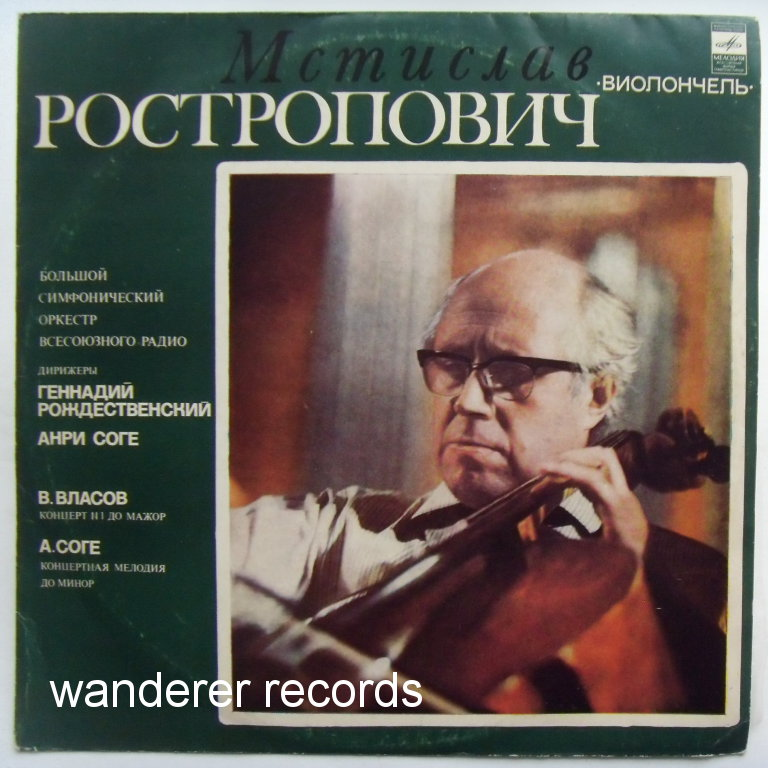 ROSTROPOVICH cello, ROZHDESTVENSKY, SAUGUET - Vlasov Cello Concerto No.1, Sauguet Melody in C minor.
