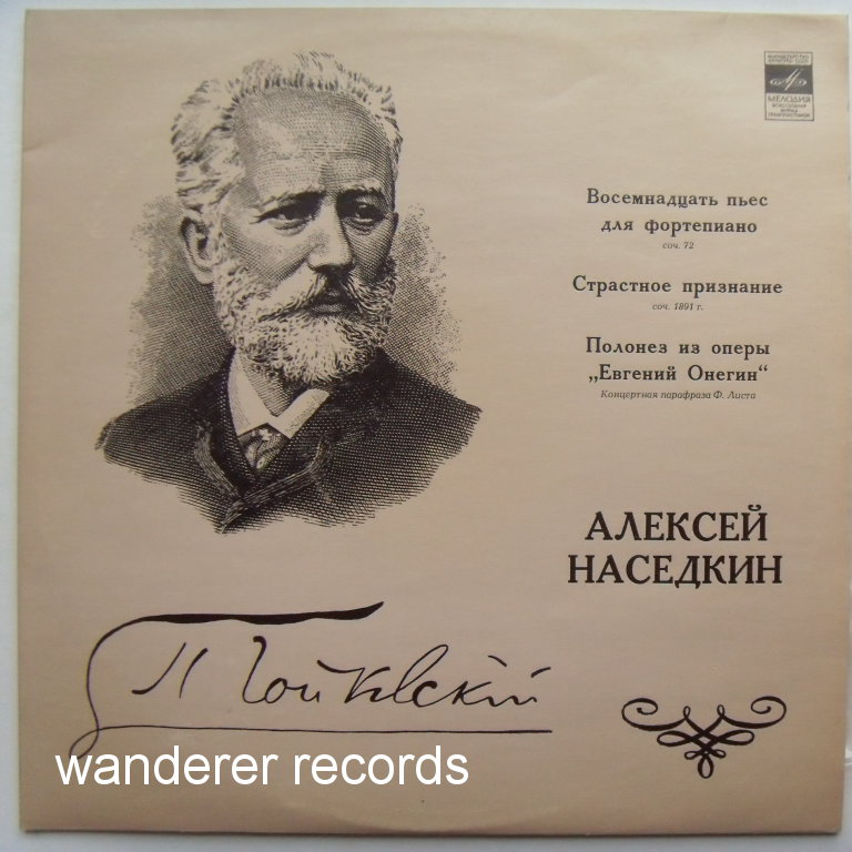 NASEDKIN - Tchaikovsky 18 piano pieces op.72, Onegin Polonaise, Aveu passionne rare early stereo 2LP