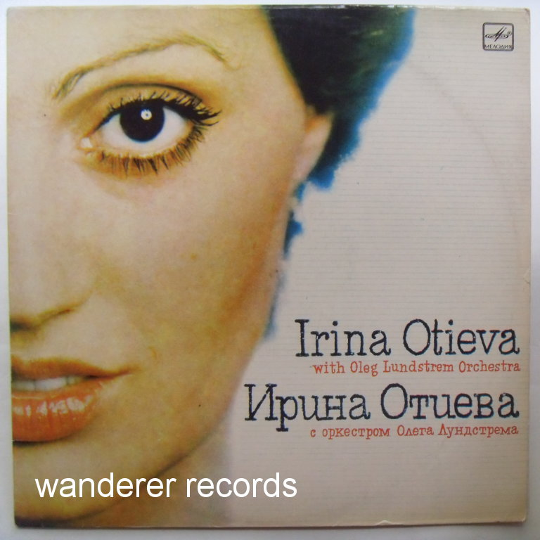 Irina OTIEVA with Oleg LUNDSTREM ORCHESTRA - Music is my love - jazz vocal rare Uzbekistan pressing