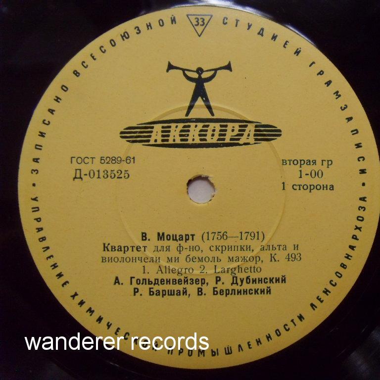 GOLDENWEISER, DUBINSKY, BARSHAI, BERLINSKY, VLASOV - Mozart Quartet K.493, Sonata for two cellos K.292 - LP