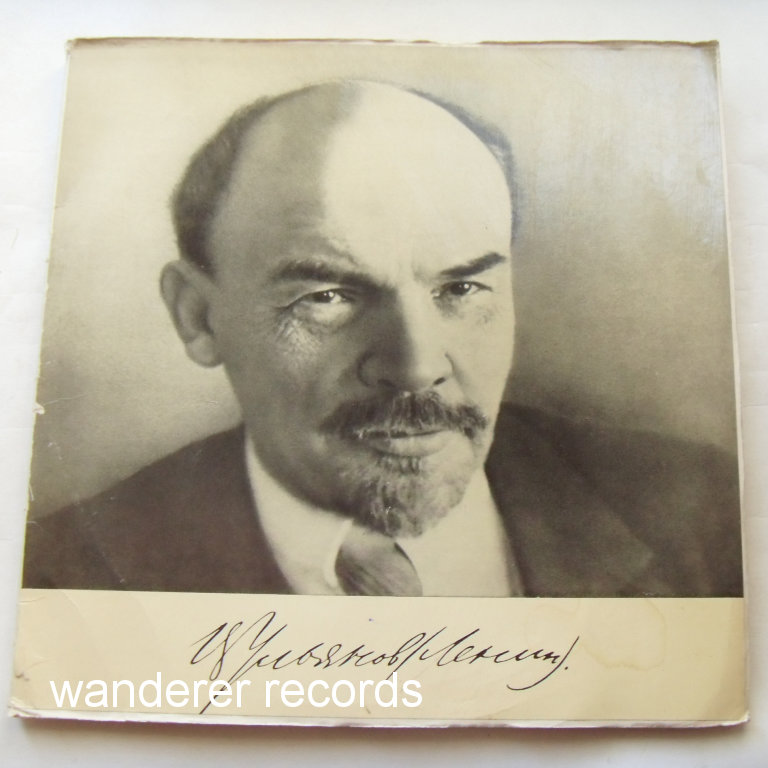 VARIOUS ARTISTS - Pages of Lenin's life 2LP