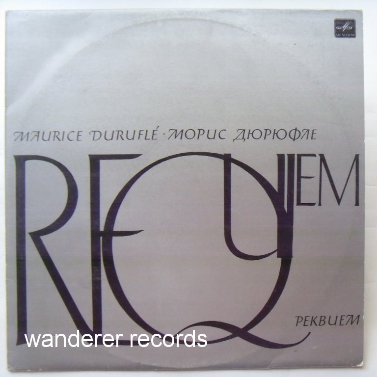 LITHUANIAN STATE ORCHESTRA, conductor J.DOMARKAS - Maurice Dyrufle - Requiem